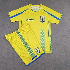 Футбольная форма Ukraine / Украина, Home / Домашняя