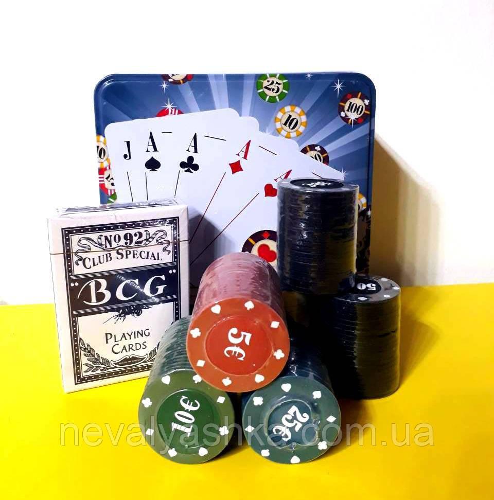 Карточная игра magic the gathering