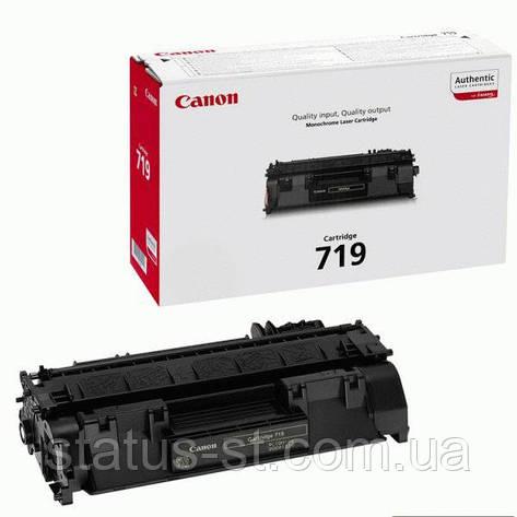 Заправка картриджа Сanon 719 для принтера LBP251dw, LBP252dw, LBP253x, LBP6670dn, LBP6310dn, LBP6650dn, фото 2
