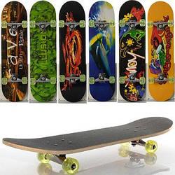 Скейты, скейтборды
