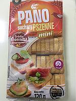 Грінки PANO