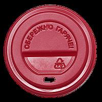 Крышка пластиковая КР75 Красная 50шт/уп (1ящ/40уп/2000шт) под стакан 250мл