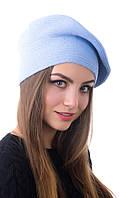 Берет женский вязаный Наталка 0043Н голубой