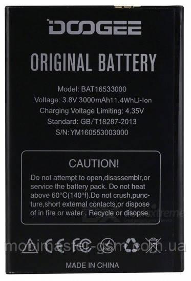 Аккумулятор BAT16533000 для Doogee X9 (3000 mAh)
