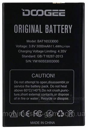 Аккумулятор BAT16533000 для Doogee X9 (3000 mAh), фото 2