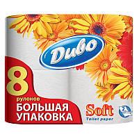 Туалетная бумага Диво Soft целлюлоза на гильзе, 8 рулонов, 2-х слойная, белая тп.дв8б