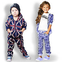 Детские костюмы - В НАЛИЧИИ!!!
