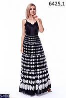 Юбка S-1599 (42-44, 44-46, 46-48) — купить Юбки оптом и в розницу в одессе 7км