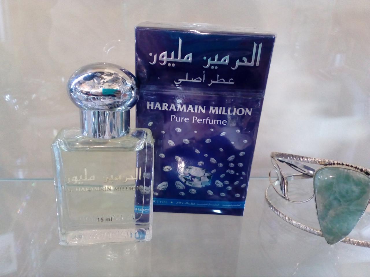 Pure Perfume Haramain Million. Арабские духи.