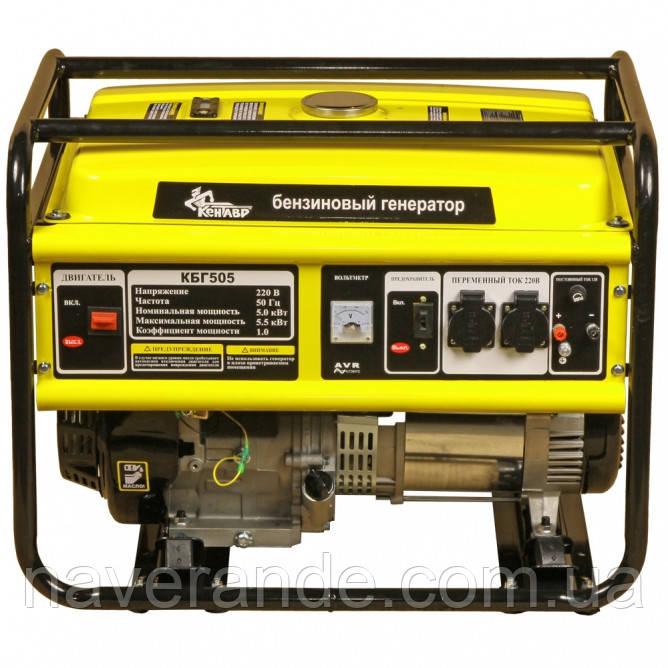 Генератор бензиновый «Кентавр» КБГ 505