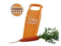 Терка для моркови по корейски Роко Прима Borner оранжевая