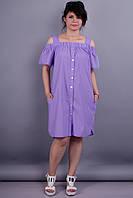 Клариса. Платье рубашка больших размеров. Сирень.