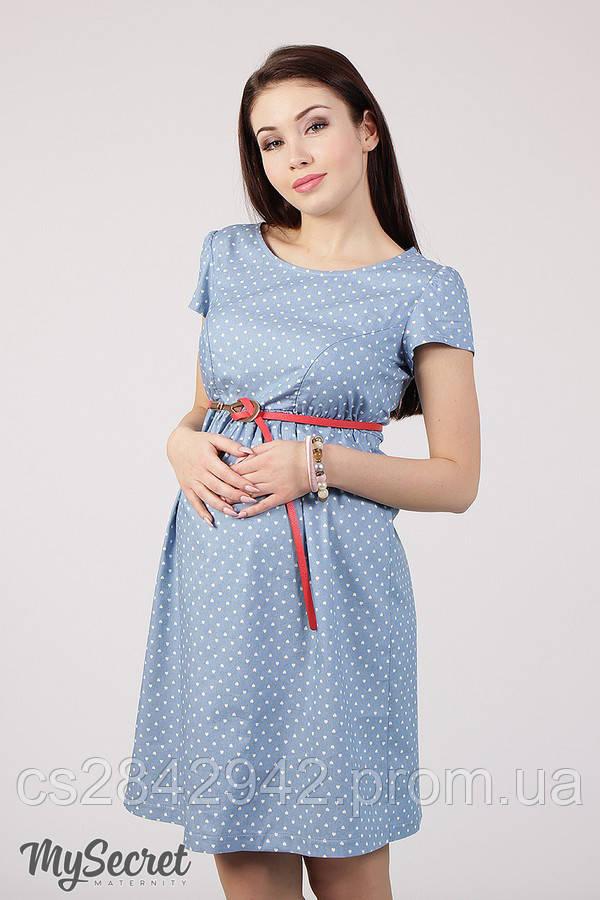 Сукня для вагітних та годуючих (платье для беремених и кормящих) CELENA  DR-28.014 ... b4654e7f8c5a3