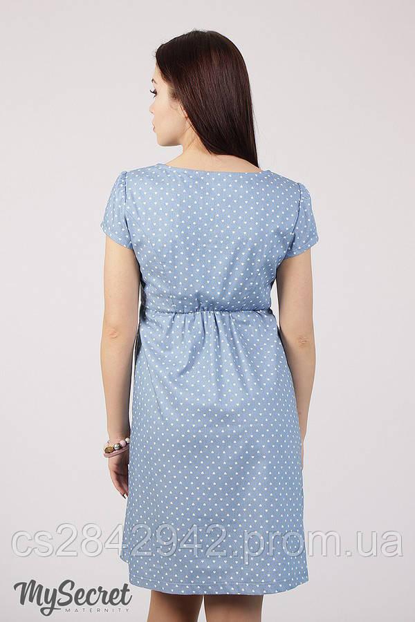 ... Сукня для вагітних та годуючих (платье для беремених и кормящих) CELENA  DR-28.014 ... a097c773fa837