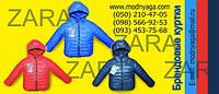 Новое поступление брендовых курточек ZARA!