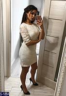 Платье S-1884 (48-50, 50-52) — купить Платья XL+ оптом и в розницу в одессе 7км