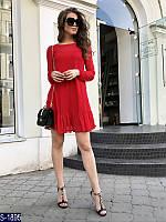Платье S-1895 (42-48) — купить Платья оптом и в розницу в одессе 7км
