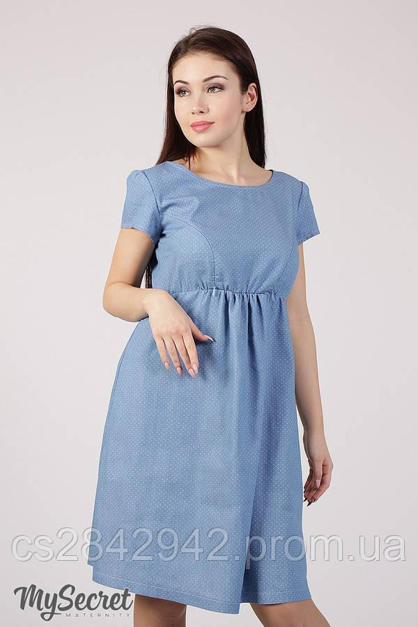 Сукня для вагітних та годуючих (платье для беремених и кормящих) CELENA  DR-28.013 ... fdc52597ed8ea