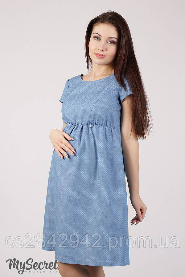... Сукня для вагітних та годуючих (платье для беремених и кормящих) CELENA  DR-28.013 ... 78e455646196e