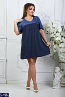 Платье S-1989 (48, 50, 52, 54) — купить Платья XL+ оптом и в розницу в одессе 7км