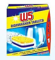 Таблетки для посудомоечных машин W5 all in 1 (40 шт).