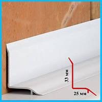 Плинтус для окантовки ванны 25х33, 2,5 м Белый