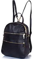 Кожаная женская сумка-рюкзак ETERNO ETK03-61 черный