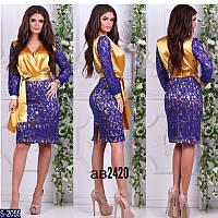 Платье S-2055 (42, 44, 46) — купить Платья оптом и в розницу в одессе 7км