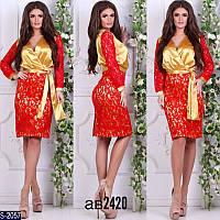 Платье S-2057 (42, 44, 46) — купить Платья оптом и в розницу в одессе 7км
