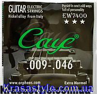 Струны для гитары Extra Normal 0.09-0.46
