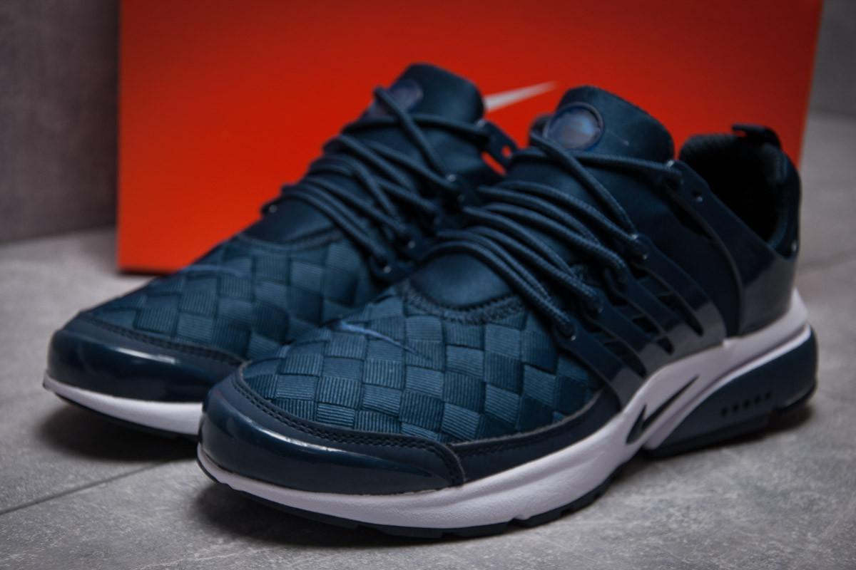 4122b83b Кроссовки мужские Nike BRS 1000, темно-синие (13072), [ 43 ]: 1 110 ...