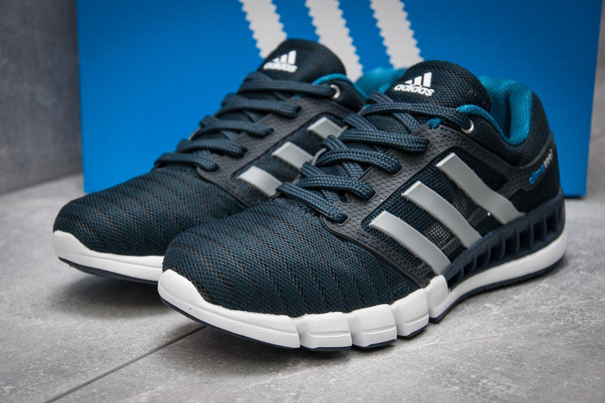 Кроссовки мужские Adidas Climacool, темно-синие (13083), р. 41 - 46