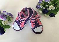 Обувь детская на липучке 21-26