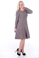 Платье вязаное теплое Агата длинный рукав