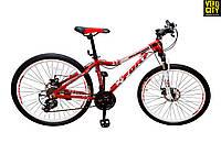 """Велосипед Fort Advanced DD 26"""", фото 1"""