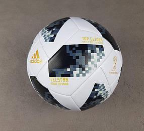 Футбольный мяч 2018 FIFA World Cup
