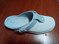 """Медичне взуття """"Рая""""."""