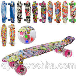 Детский скейт пенни борд MS 0748-3 Profi, микс видов