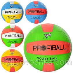 Мяч волейбольный VA 0016 Official, резина, 5 цветов, 260-300г