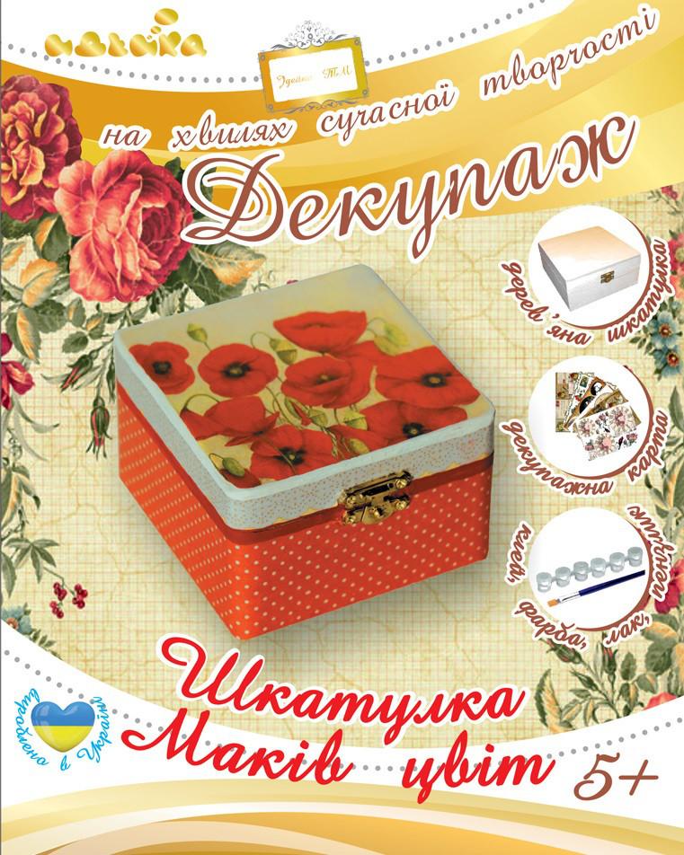Декупаж -  Шкатулка Маков цвет