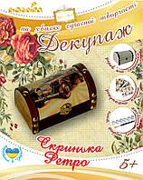 Декупаж - Сундучок Ретро