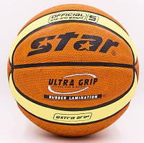 М'яч баскетбольний PU №5 STAR JMC05000Y (PU, бутил, жовтий)