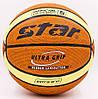 М'яч баскетбольний PU №5 STAR JMC05000Y (PU, бутил, жовтий), фото 5