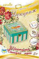 Декупаж - Шкатулка Сладкие мечты