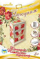 Декупаж - Комодик Нежность роз