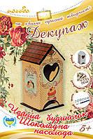 Декупаж - Чайный домик Шоколадное наслаждение