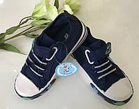 Обувь детская 26-31 на липучке