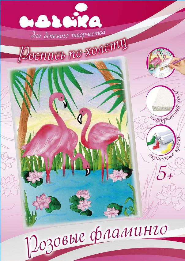 "Роспись по холсту ""Розовые фламинго"""