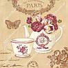 Вышивка бисером - Завтрак в Париже