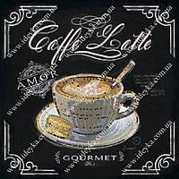 Вышивка бисером - Кофе латте